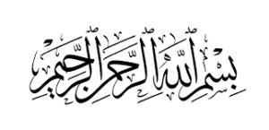 Retour au Coran